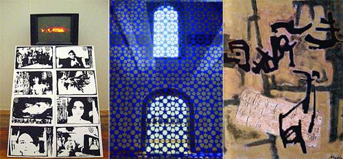 Algerian art