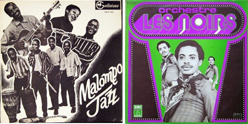 Old-school-African-album-art-wir