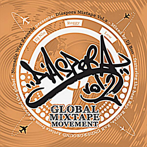 Diaspora-Global-Mixtape-Movement