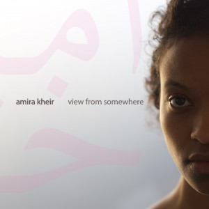 View_from_somewhere_amira kheir