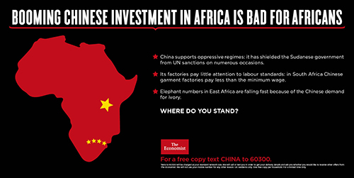 Economist Ad China Africa 1